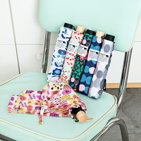 2020年新作 傘 ウォーターフロント Waterfront 北欧kippisキッピス折りたたみ傘 女性 レディース 学生 晴雨兼用傘 雨傘 日傘 親骨50cm KPSFA-3F50-UH|chicclover|05