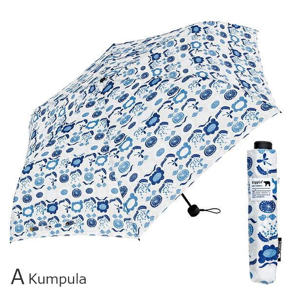 2020年新作 傘 ウォーターフロント Waterfront 北欧kippisキッピス折りたたみ傘 女性 レディース 学生 晴雨兼用傘 雨傘 日傘 親骨50cm KPSFA-3F50-UH|chicclover|07