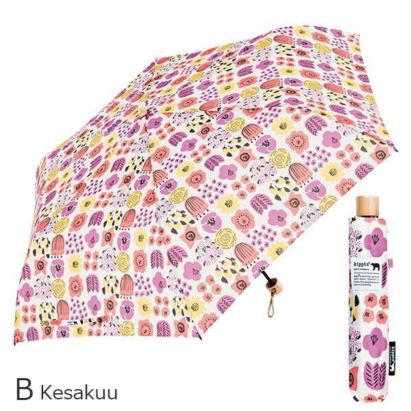 2020年新作 傘 ウォーターフロント Waterfront 北欧kippisキッピス折りたたみ傘 女性 レディース 学生 晴雨兼用傘 雨傘 日傘 親骨50cm KPSFA-3F50-UH|chicclover|08