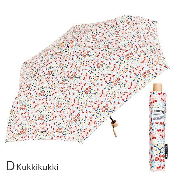 2020年新作 傘 ウォーターフロント Waterfront 北欧kippisキッピス折りたたみ傘 女性 レディース 学生 晴雨兼用傘 雨傘 日傘 親骨50cm KPSFA-3F50-UH|chicclover|10