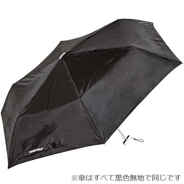 傘 ウォーターフロントWaterfront ポケフラットスターウォーズSTAR WARS 折りたたみ傘 軽量 メンズ レディース 子供 晴雨兼用傘 雨傘 18柄 親骨53cm メール便可|chicclover|02