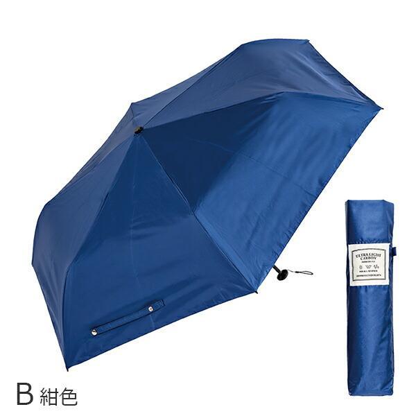 傘 ウォーターフロント Waterfront 極軽カーボン中面カラーコティング折りたたみ傘 女性 レディース メンズ 超撥水加工 晴雨兼用傘 雨傘 日傘 CSFA-3F53-SH|chicclover|11