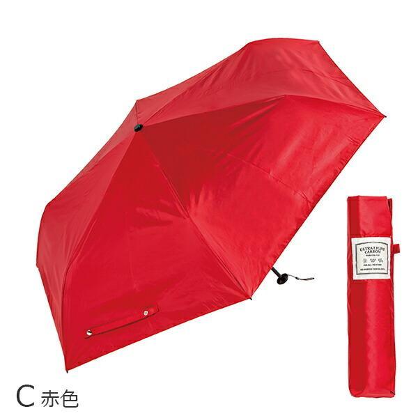傘 ウォーターフロント Waterfront 極軽カーボン中面カラーコティング折りたたみ傘 女性 レディース メンズ 超撥水加工 晴雨兼用傘 雨傘 日傘 CSFA-3F53-SH|chicclover|12
