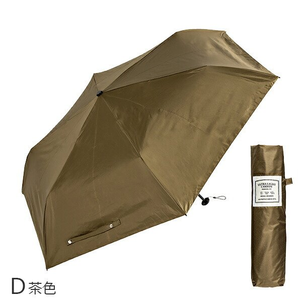 傘 ウォーターフロント Waterfront 極軽カーボン中面カラーコティング折りたたみ傘 女性 レディース メンズ 超撥水加工 晴雨兼用傘 雨傘 日傘 CSFA-3F53-SH|chicclover|13