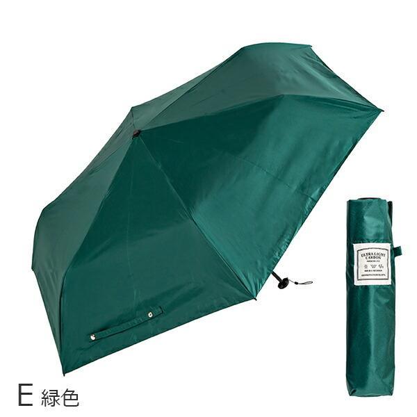 傘 ウォーターフロント Waterfront 極軽カーボン中面カラーコティング折りたたみ傘 女性 レディース メンズ 超撥水加工 晴雨兼用傘 雨傘 日傘 CSFA-3F53-SH|chicclover|14