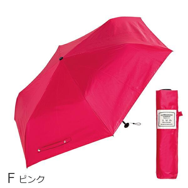 傘 ウォーターフロント Waterfront 極軽カーボン中面カラーコティング折りたたみ傘 女性 レディース メンズ 超撥水加工 晴雨兼用傘 雨傘 日傘 CSFA-3F53-SH|chicclover|15