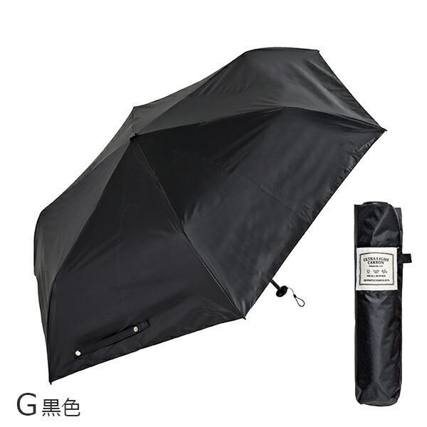 傘 ウォーターフロント Waterfront 極軽カーボン中面カラーコティング折りたたみ傘 女性 レディース メンズ 超撥水加工 晴雨兼用傘 雨傘 日傘 CSFA-3F53-SH|chicclover|16