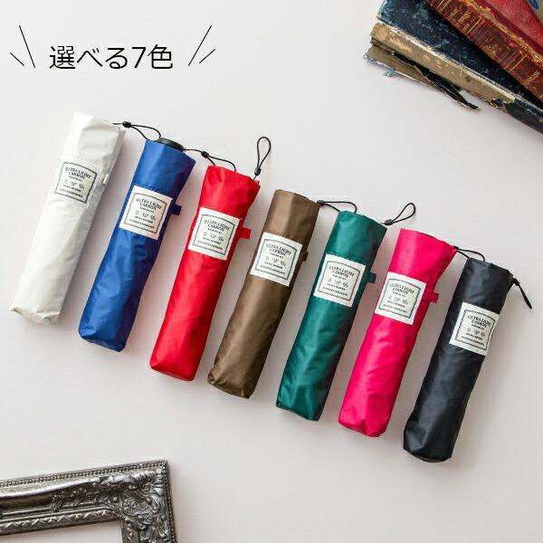 傘 ウォーターフロント Waterfront 極軽カーボン中面カラーコティング折りたたみ傘 女性 レディース メンズ 超撥水加工 晴雨兼用傘 雨傘 日傘 CSFA-3F53-SH|chicclover|04