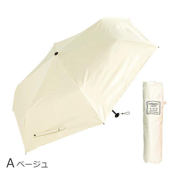 傘 ウォーターフロント Waterfront 極軽カーボン中面カラーコティング折りたたみ傘 女性 レディース メンズ 超撥水加工 晴雨兼用傘 雨傘 日傘 CSFA-3F53-SH|chicclover|10