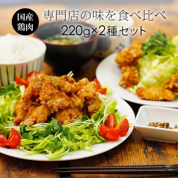 紀州うめどり 唐揚げ 440g お試しセット お惣菜 冷凍 【紀の国みかん鶏での代用出荷】|chicken-nakata