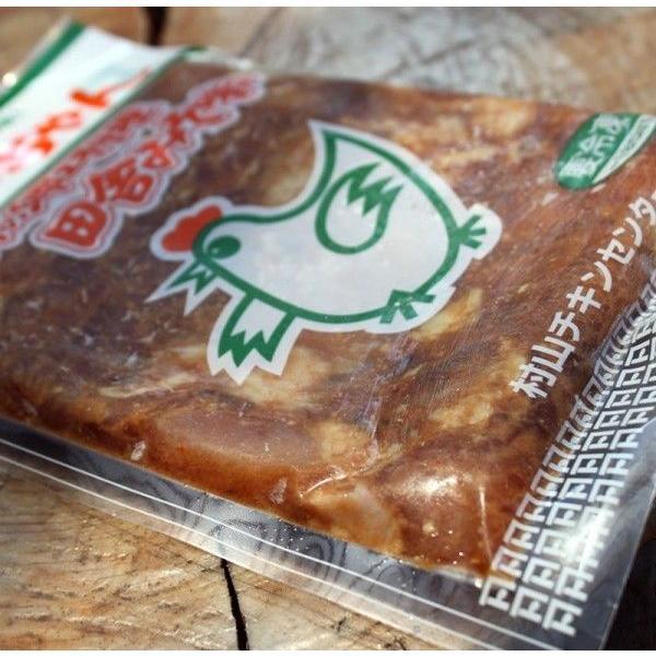 鶏チャン けいちゃん ケイチャン お取り寄せ 岐阜 カネトのケーちゃん 田舎みそ味 250g 2〜3人前 冷凍便|chicory|03