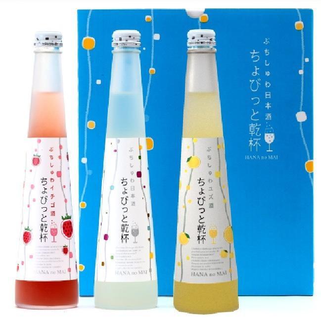 おもてなしギフト ちょびっと乾杯バラエティセット 日本酒 微発泡酒 スパークリング 静岡 花の舞|chiki-gift