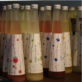 おもてなしギフト ちょびっと乾杯バラエティセット 日本酒 微発泡酒 スパークリング 静岡 花の舞|chiki-gift|03