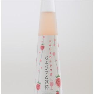 おもてなしギフト ちょびっと乾杯バラエティセット 日本酒 微発泡酒 スパークリング 静岡 花の舞|chiki-gift|06