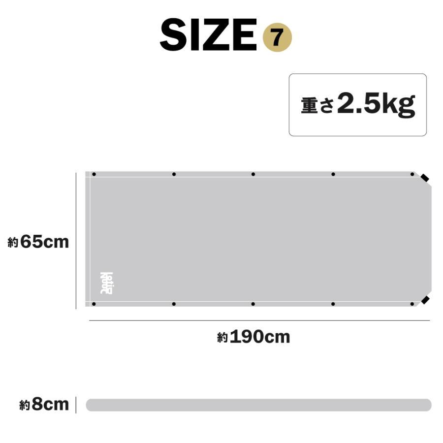 キャンプ マットレス ダブル可 インフレータブル 8cm インフレーター おしゃれ|chikunaal|11