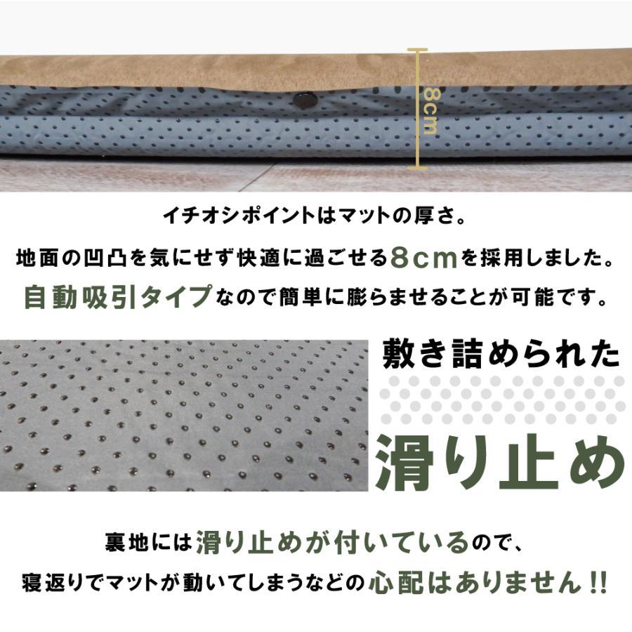 キャンプ マットレス ダブル可 インフレータブル 8cm インフレーター おしゃれ|chikunaal|03
