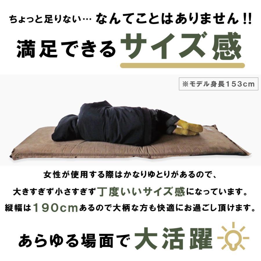 キャンプ マットレス ダブル可 インフレータブル 8cm インフレーター おしゃれ|chikunaal|04
