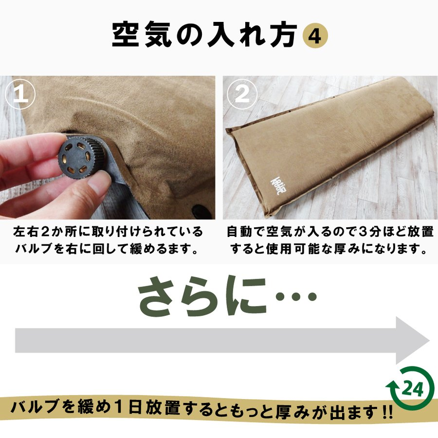 キャンプ マットレス ダブル可 インフレータブル 8cm インフレーター おしゃれ|chikunaal|07