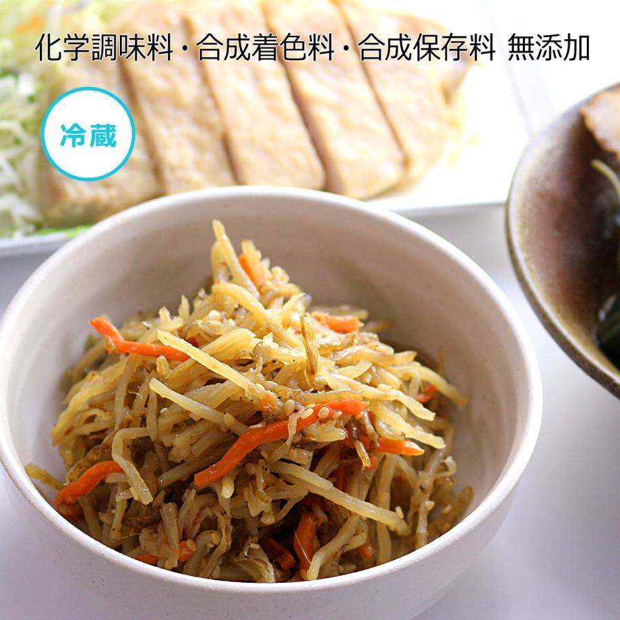 きんぴらごぼう【食物繊維たっぷり】惣菜 知久屋 (ちくや) お取り寄せ 和食 おかず 真空パック 【きんぴらごぼう】|chikuya-souzai