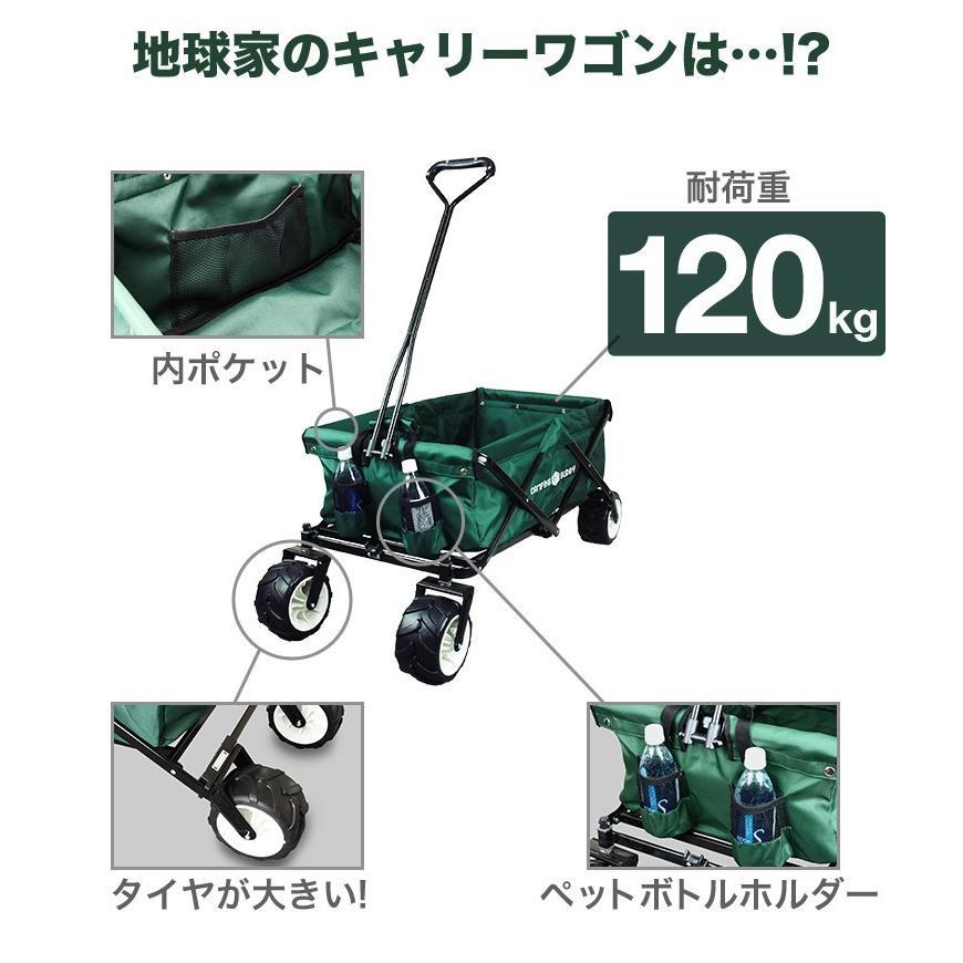 キャリーカート キャリーワゴン 折りたたみ式 アウトドアワゴン タイヤ大きい 耐荷重120kg コンパクト キャンプ 送料無料|chikyuya|02