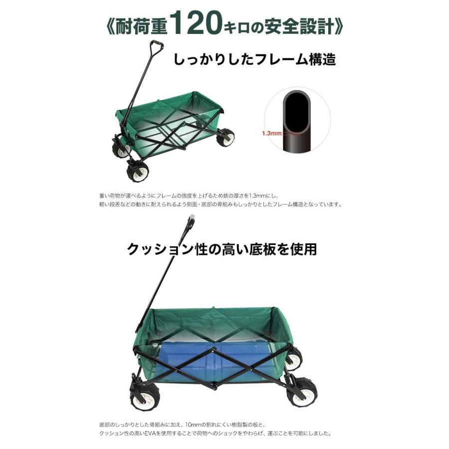 キャリーカート キャリーワゴン 折りたたみ式 アウトドアワゴン タイヤ大きい 耐荷重120kg コンパクト キャンプ 送料無料|chikyuya|04