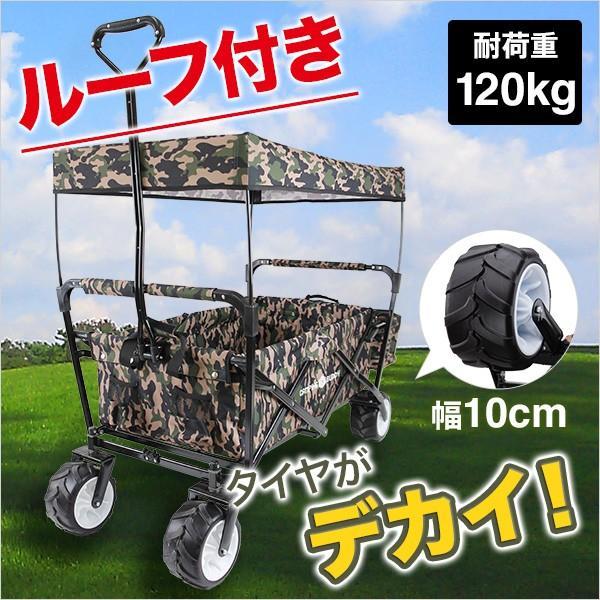 キャリーカート キャリーワゴン 折りたたみ式 ルーフ付き フルスペック タイヤ大きい ストッパー付き コンパクト キャンプ 送料無料 chikyuya