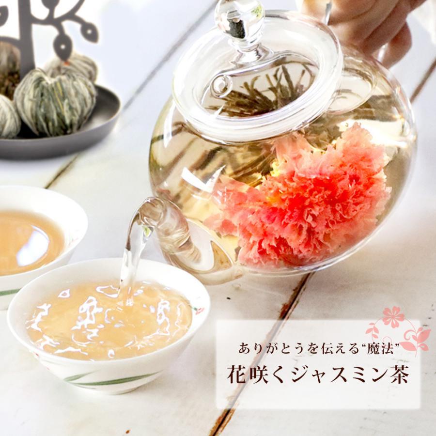 母の日 遅れてごめんね  2021 プレゼント カーネーション 花 咲く 花茶 工芸茶 10種 ガラス ティーポット 優雅 セットフラワー ギフト 雑貨ジャスミン茶 紅茶md chinagrand 13
