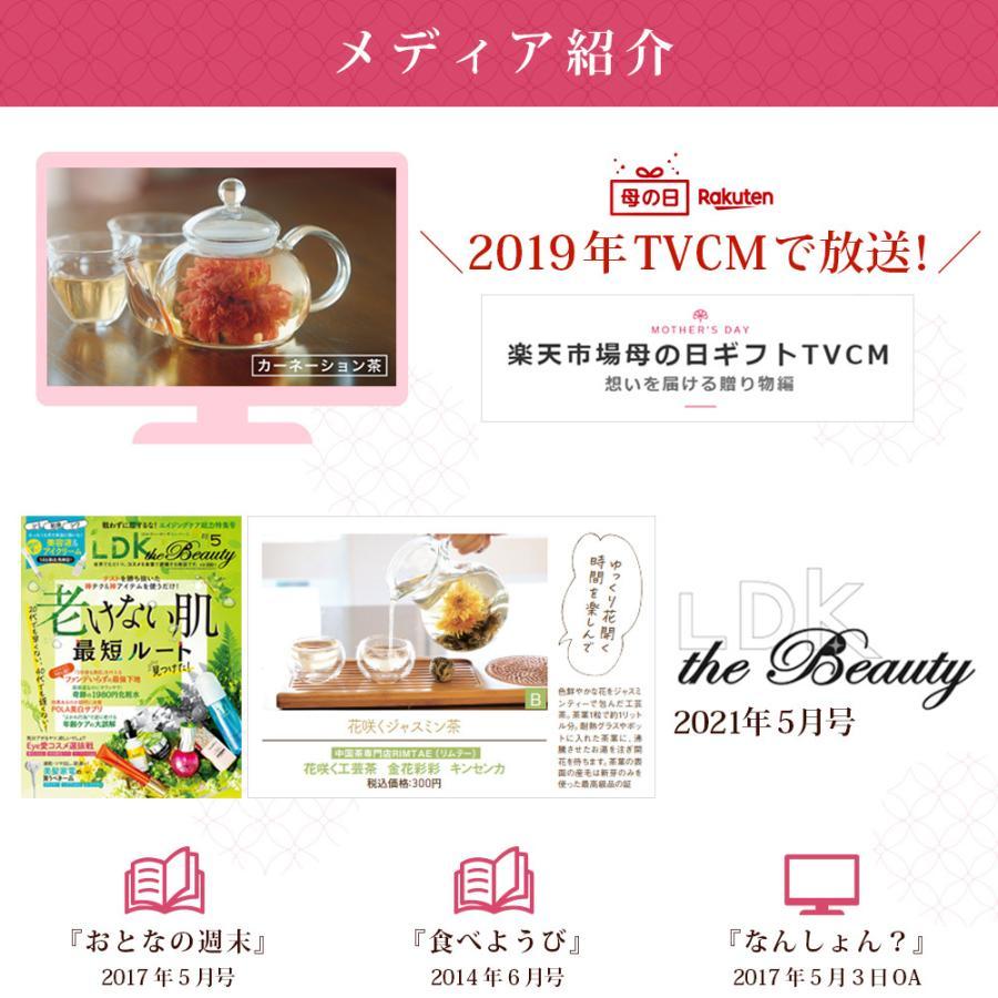 母の日 遅れてごめんね  2021 プレゼント カーネーション 花 咲く 花茶 工芸茶 10種 ガラス ティーポット 優雅 セットフラワー ギフト 雑貨ジャスミン茶 紅茶md chinagrand 14
