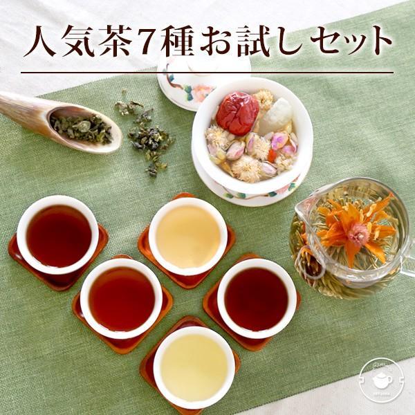 クリスマス ギフト 限定 カード付 ギフト 中国茶 7種 詰め合わせセット お試し 花茶 工芸茶 烏龍茶 ジャスミン茶 紅茶 八宝茶 メール便 セール xm|chinagrand