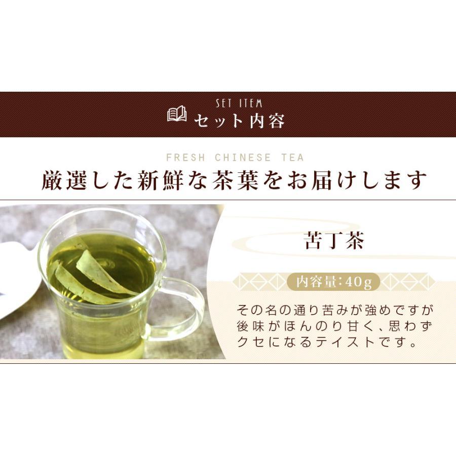効能 センブリ 茶