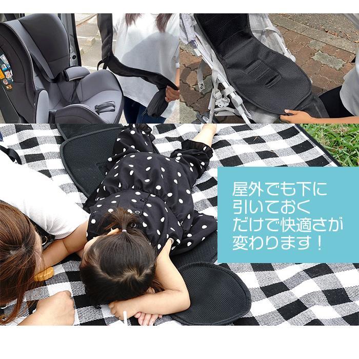 夏のベビーカー でのおでかけに【チャイルドマルチファンシート】メッシュ素材 ファン|chinavi|08