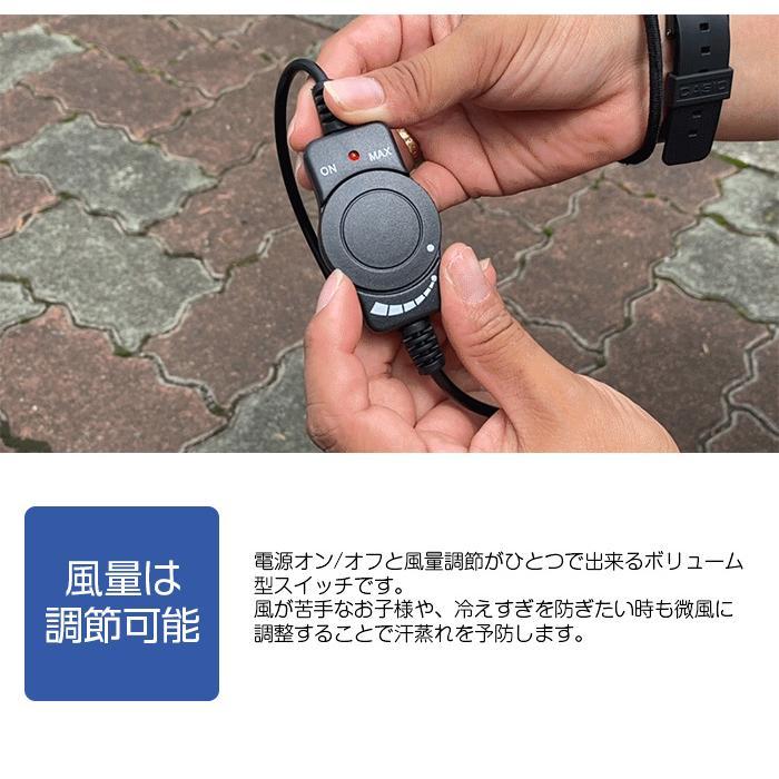 夏のベビーカー でのおでかけに【チャイルドマルチファンシート】メッシュ素材 ファン|chinavi|10