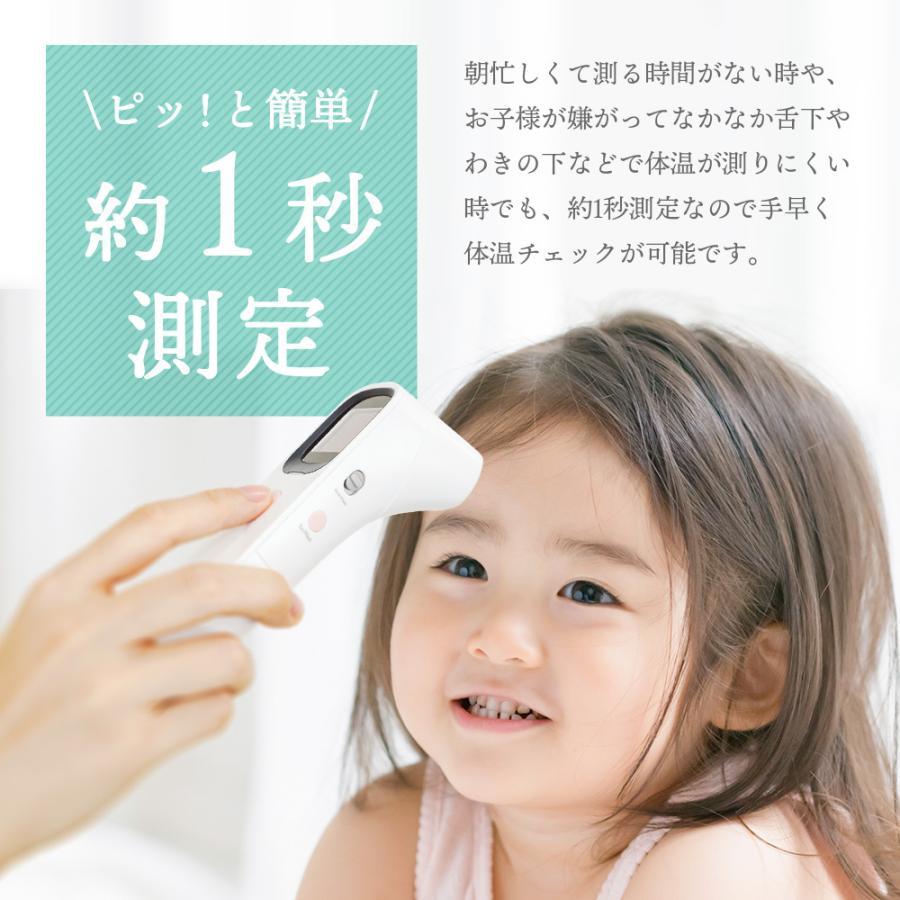 体温計 医療用 非接触 正確 医療機器認証 耳 額 表面温度計 3モード おでこ 非接触型体温計 赤外線体温計 赤ちゃん 体温計 耳式 ベビー体温計 ちゃいなび 介護|chinavi|05