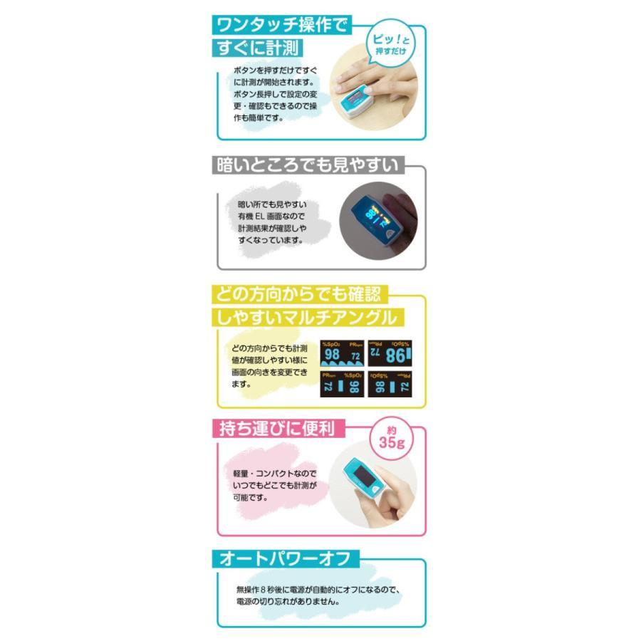 パルスオキシメーター 医療機器認証 神奈川県健康医療局使用モデル 小児対応 オキシメーター 血中酸素濃度計 オキシパルスメーター MD300C5 心拍計 spo2 chinavi 03