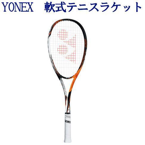 日本最級 ヨネックス ヨネックス エフレーザー7S ソフトテニス FLR7S-814 2019SS FLR7S-814 ソフトテニス, キナサムラ:619df6ef --- airmodconsu.dominiotemporario.com