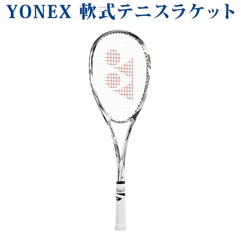 割引 ヨネックス エフレーザー9S FLR9S-719 2018AW 2018AW エフレーザー9S ソフトテニス 2018新製品 ソフトテニス 2018秋冬, erable:ae3a029f --- airmodconsu.dominiotemporario.com