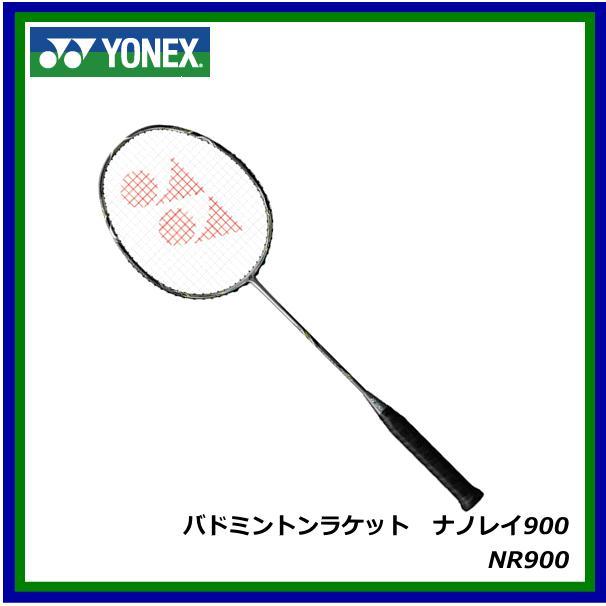 ヨネックス ナノレイ900(NANORAY 900) NR900 当店指定ガットでのガット張り無料 バドミントンラケット タイムセール1