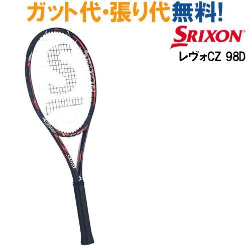 人気が高い スリクソン REVO CZ 98D SLIXON レヴォ CZ 98D SR21711 スリクソン 98D テニス ラケット 硬式 軽量 SLIXON 2017年秋冬モデル, 藤沢町:7665901c --- airmodconsu.dominiotemporario.com