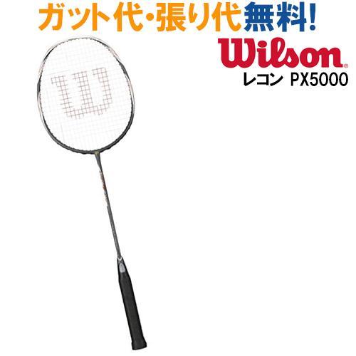 One Size Wilson Recon 7000 Badminton Racket Black