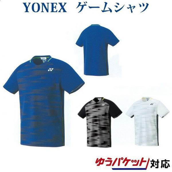 ヨネックスゲームシャツ(フィットスタイル) 10301 メンズ 2019SS バドミントン テニス ゆうパケット(メール便)対応 2019最新 2019春夏