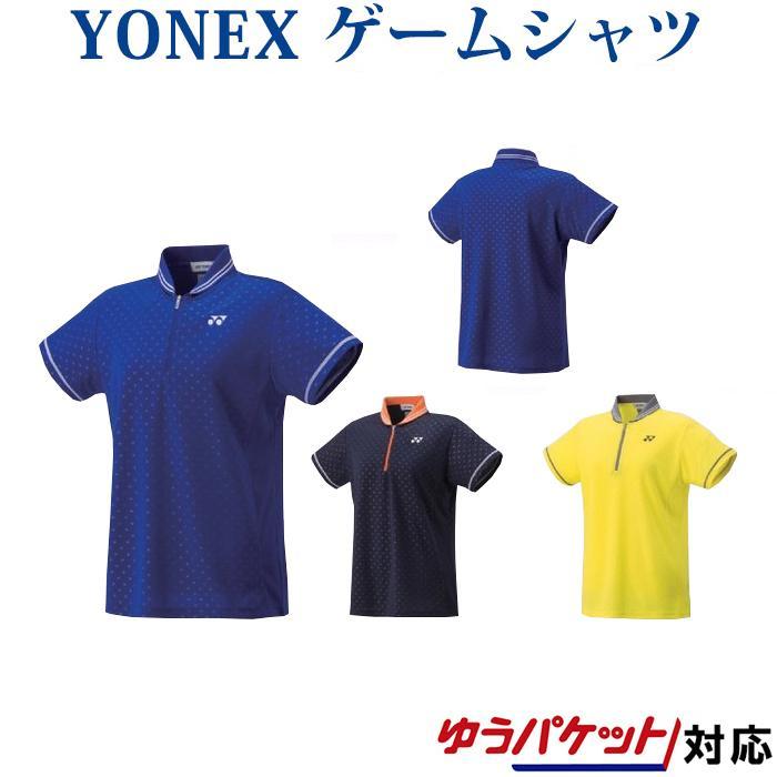 ヨネックス ゲームシャツ 20441 レディース 2018SS バドミントン テニス ゆうパケット(メール便)対応