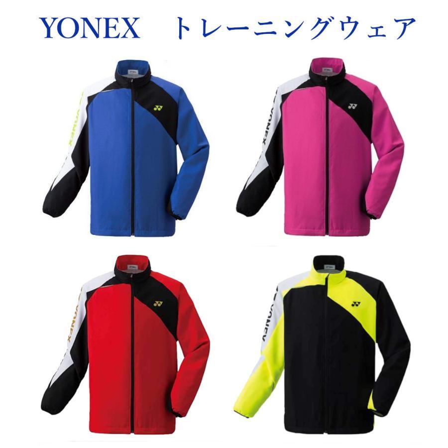 2e054789b89ac ヨネックス 裏地付ウィンドウォーマーシャツ 70063 メンズ 2018AW バドミントン テニス ソフトテニス 2018新製品 2018秋冬 防寒  あったか 寒さ対策 :yonex-70063: ...