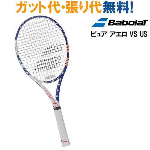 バボラ ピュア アエロ VS US Pure Aero VS US BF101275 テニス ラケット 硬式 BABOLAT 送料無料 当店指定ガットでのガット張り無料!