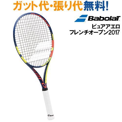 バボラ ピュアアエロ フレンチオープン2017 PURE AERO FO 2017 BF101291 硬式 テニス ラケット 日本国内正規品 BABOLAT 2017年春夏モデル