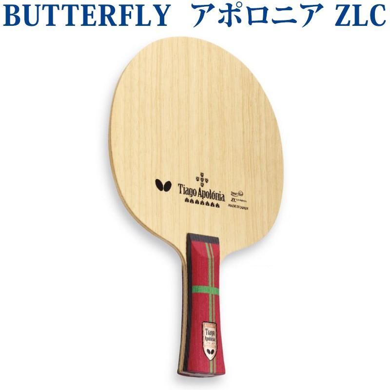 バタフライ アポロニア ZLC 3683x 卓球 シェークハンド ラケット 取寄品