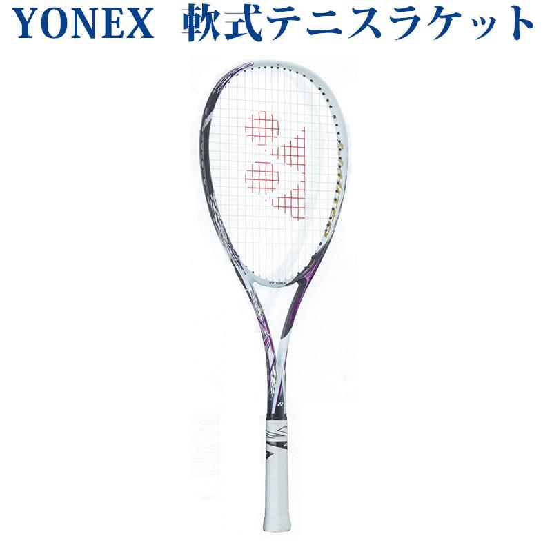 世界的に ヨネックス エフレーザー7Sリミテッド FLR7SLD-773 2019AW ヨネックス 2019AW FLR7SLD-773 ソフトテニス, みなぎ:a4a845d2 --- airmodconsu.dominiotemporario.com