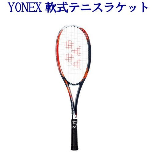 完成品 ヨネックス ジオブレイク70V GEO70V-816 2019AW ソフトテニス, オガシ:c470169c --- airmodconsu.dominiotemporario.com
