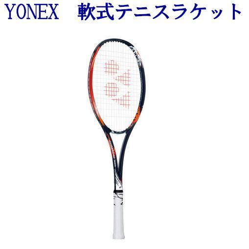 超人気新品 ヨネックス ジオブレイク70バーサス GEO70VS-816 2019AW ソフトテニス, AMAKUSA産直便:8f3b19ea --- airmodconsu.dominiotemporario.com