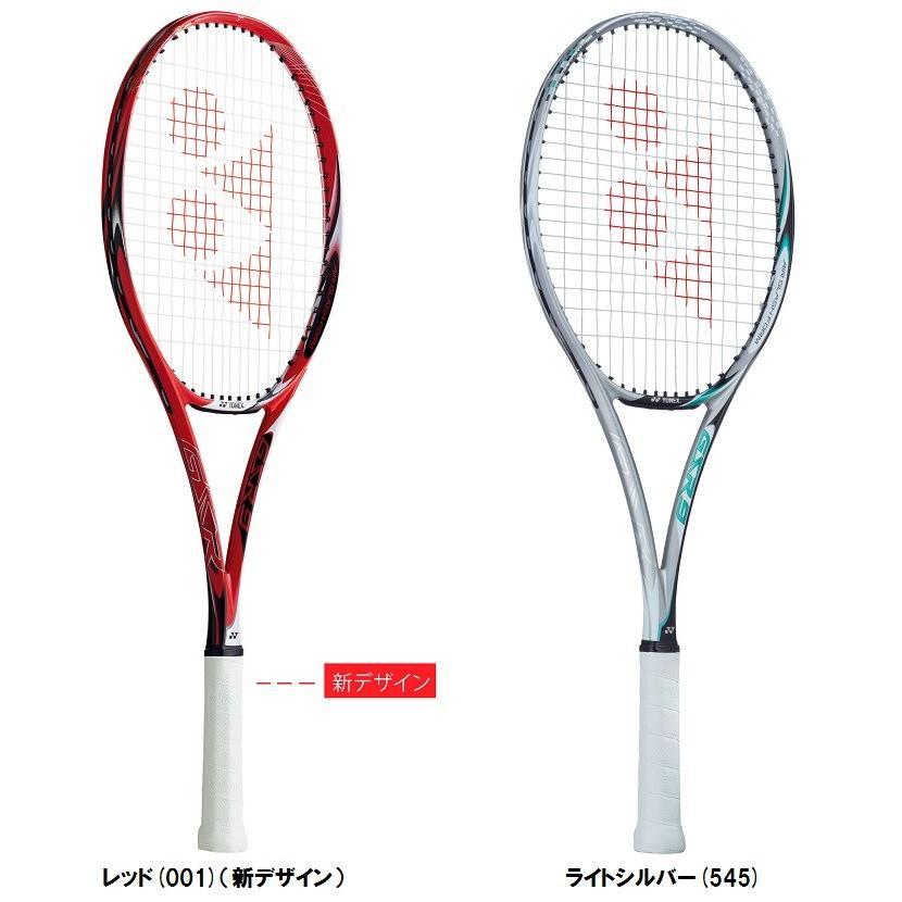 激安価格の ヨネックスジーエスアール9 2015年夏モデル 取寄品 GSR9 25%OFF!テニス ラケット GSR9 軟式YONEX 2015年夏モデル 送料無料 取寄品, スサミチョウ:efbb69a9 --- photoboon-com.access.secure-ssl-servers.biz