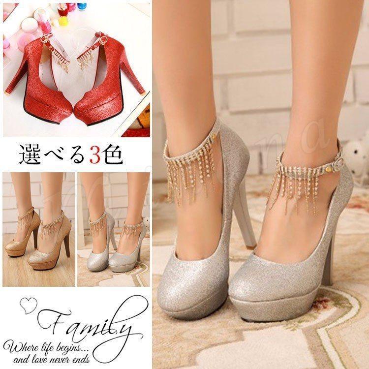 471de5df65bfa 美脚パンプス 大きいサイズ ウェディング靴 パール ハイヒール レディース靴 ウェディングドレスに欠かせない ...